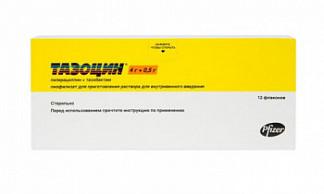 Тазоцин 4г+0,5г 12 шт. лиофилизат для приготовления раствора для инфузий