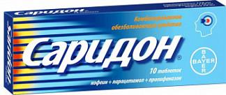 Саридон 10 шт. таблетки
