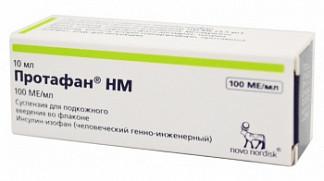 Протафан hm 100ме/мл 10мл суспензия для подкожного введения флакон