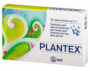 Плантекс 5г 10 шт. гранулы для приготовления раствора для детей
