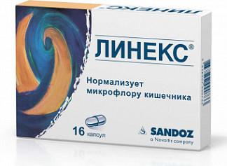 Сколько стоит линекс в аптеках москвы
