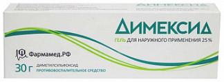 Димексид 25% 30г гель для наружного применения
