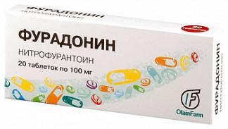 Фурадонин 100мг 20 шт. таблетки