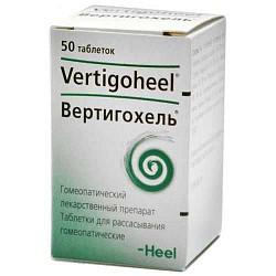 Вертигохель 50 шт. таблетки для рассасывания гомеопатические biologische heilmittel heel gmbh