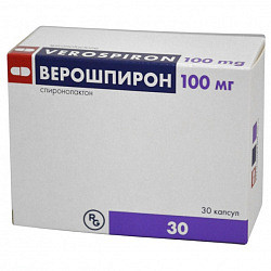 Купить верошпирон в москве