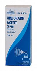 Лидокаин асепт 10% 50мл спрей для местного применения