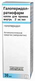Галоперидол-ратиофарм 2мг/мл 30мл капли для приема внутрь