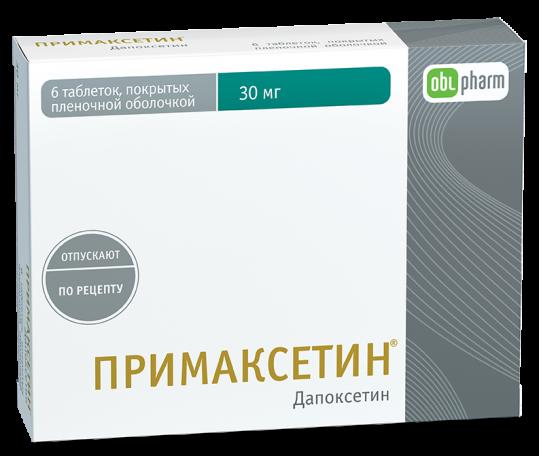 Примаксетин 30мг 6 шт. таблетки покрытые пленочной оболочкой, фото №1