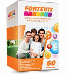 Фортевит таблетки витаминно-минеральный комплекс от а до цинка 60 шт.