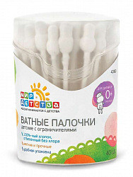 Мир детства ватные палочки с ограничителем 0+ арт.40057/40063 40 шт.