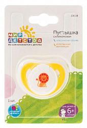 Мир детства пустышка силиконовая классическая 6+ арт.13018 1 шт.