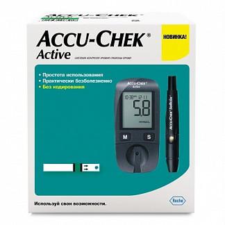 Акку-чек актив глюкометр набор