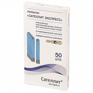 Сателлит экспресс тест-полоски 50 шт.