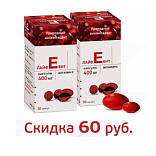 Скидка на природный антиоксидант ЛайфЕвит 400 мг, 30 капсул