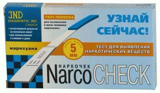 Тест narcochek для опред.марихуаны в моче, фото №1
