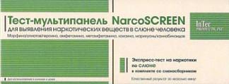 Тест narcoscren для опр.5 вид.нарк.в слюне