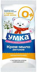 Умка мыло детское хлопок и витамин е 80г