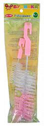 Бусинка ершик арт.1003 2 шт. гуангжоу холдинг синок ай