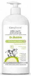 Комплимент др. баббл крем-мыло для купания с натуральным молочком и пребиотиками 400мл