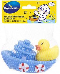 Курносики набор игрушек для ванной лодка с утенком 6+ арт.25035 2 шт.