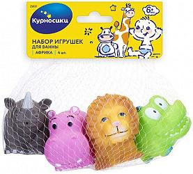 Курносики набор игрушек для ванны африка 6+ арт.25031 4 шт.