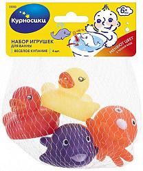 Курносики набор игрушек для ванны меняющих цвет веселое купание 6+ арт.25033 4 шт.