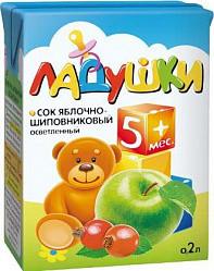 Ладушки сок яблочно-шиповниковый 5+ 200мл