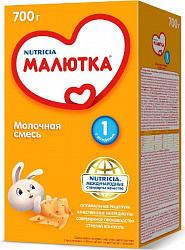 Малютка 1 смесь молочная с рождения 350г 12 шт.
