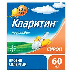 Кларитин 1мг/мл 60мл сироп