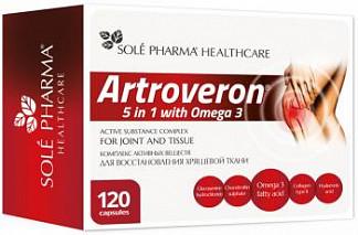 Артроверон 5в1 капсулы 120 шт.