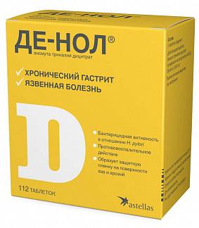 Де-нол 120мг 112 шт. таблетки покрытые пленочной оболочкой