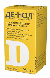 Де-нол 120мг 56 шт. таблетки покрытые пленочной оболочкой