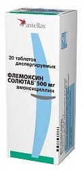 Флемоксин солютаб 500мг 20 шт. таблетки диспергируемые