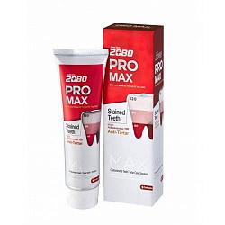 Керасис зубная паста 2080 максимальная защита 125г