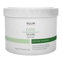 Оллин кеа маска интенсивная для восстановления структуры волос 500мл