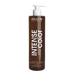 Оллин интенс профи колор шампунь для коричневых оттенков волос 250мл