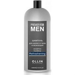 Оллин премьер фо мен шампунь для волос и тела освежающий 1000мл