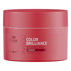 Велла бриллианс маска-уход защиты цвета окрашенных жестких волос 150мл