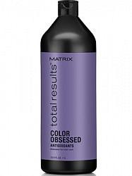 Матрикс тотал резалт колор обсэссд шампунь для окрашенных волос 1л