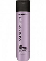 Матрикс тотал резалт колор обсэссд соу сильвер шампунь оттеночный для светлых и седых волос (нейтрализация желтизны) 300мл