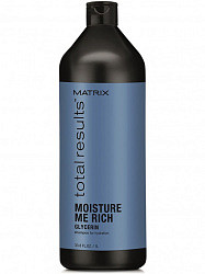 Матрикс тотал резалт мойсчер ми рич шампунь для увлажнения волос 1л