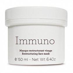 Гернетик иммуно крем-маска регенерирующая иммуномодулирующая 150мл