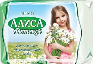 Мыло алиса детское 150г
