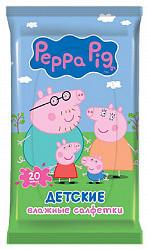 Пеппа пиг салфетки влажные детские микс 20 шт.