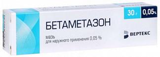 Бетаметазон 0,05% 30г мазь для наружного применения