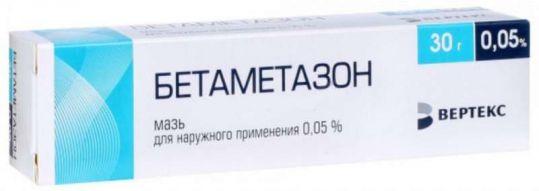 Бетаметазон 0,05% 30г мазь для наружного применения, фото №1