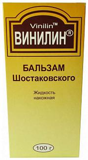 Винилин 100г бальзам шостаковского