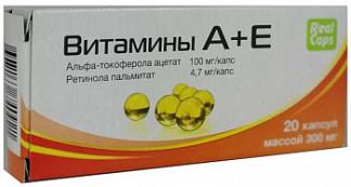 Витамины а+е капсулы 20 шт.
