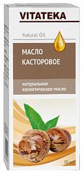 Витатека масло косметическое касторовое 30мл