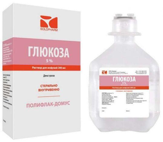 Глюкоза-солофарм 5% 200мл 20 шт. раствор для инфузий, фото №1